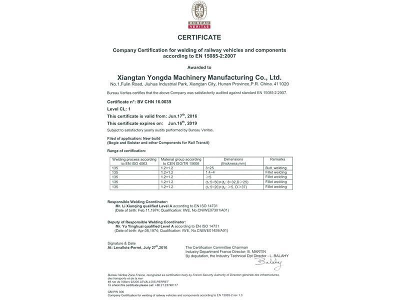EN15085-轨道车辆及车辆部件焊接体系认证