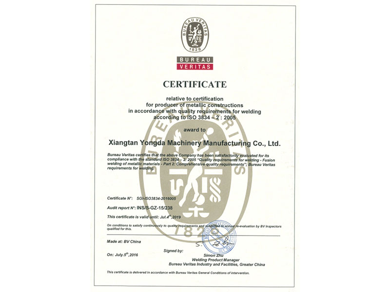 ISO3834-国际焊接体系认证